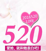 520快乐