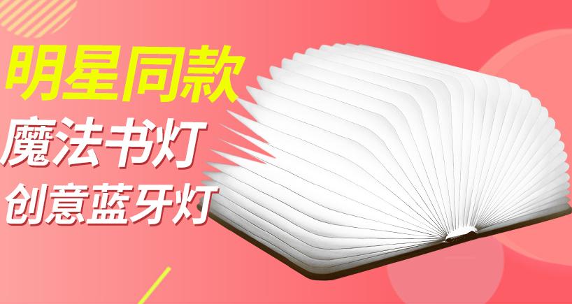浪漫情書燈(可刻字)