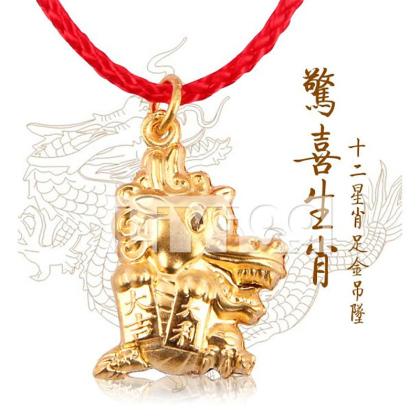 惊喜生肖(猪/羊/虎)