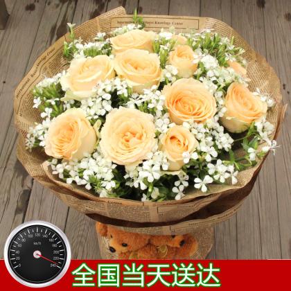 钟情于你(鲜花+小熊)