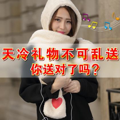 温暖在心【音乐+刻字】