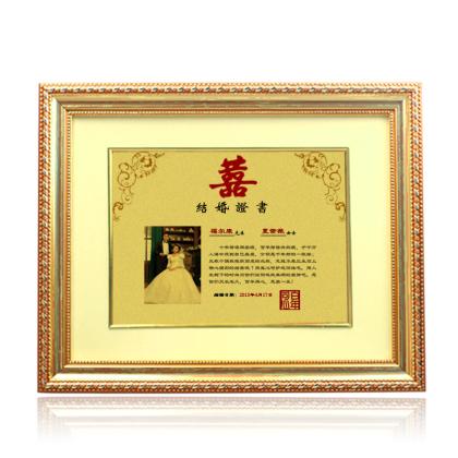 黄金结婚证书(定制)
