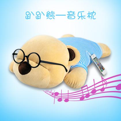 趴趴熊-音乐枕(儿童棕色款)