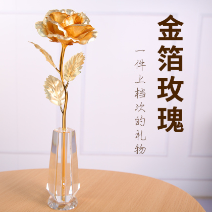 情比金坚(花瓶可刻字)
