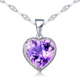 7克拉的爱情(天然紫水晶)
