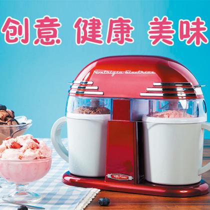 双筒冰淇淋