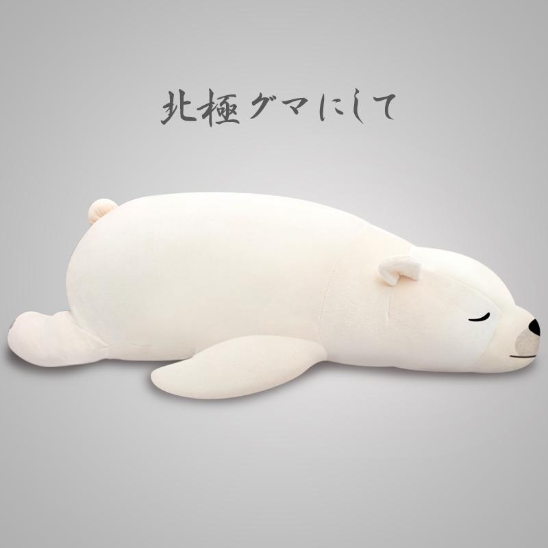 可爱北极熊海豹音乐枕一个