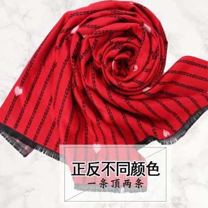 暖冬【双层双色围巾】