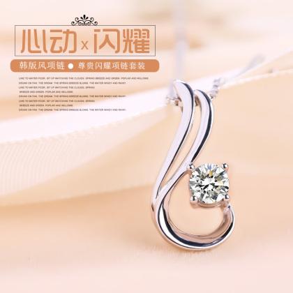 守护天使18K金钻石项链