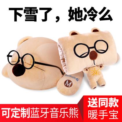 趴趴熊-音乐枕【刻字+眼镜】