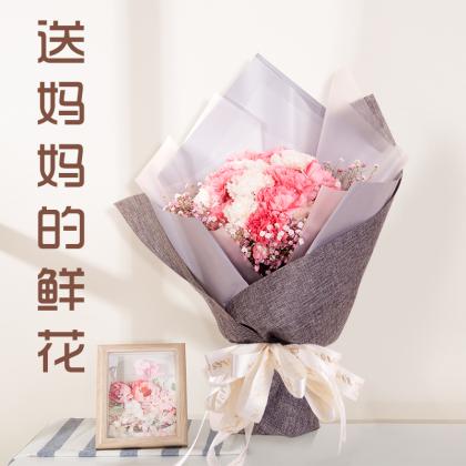母亲节康乃馨花束