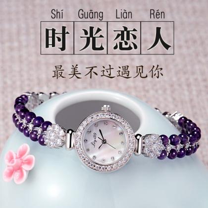 天然水晶手表