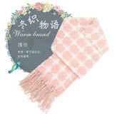 冬织物语【围巾】