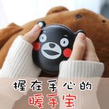 熊本熊暖手宝