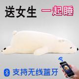 北极熊音乐枕