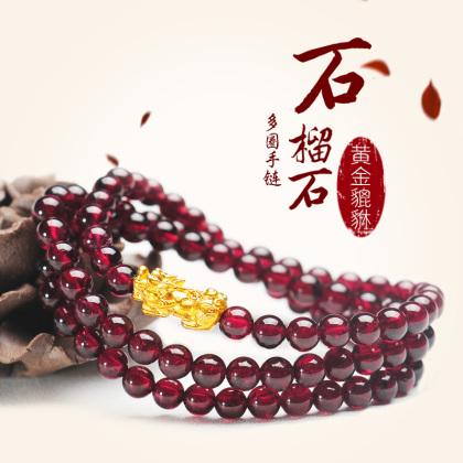 黄金貔貅石榴石手链
