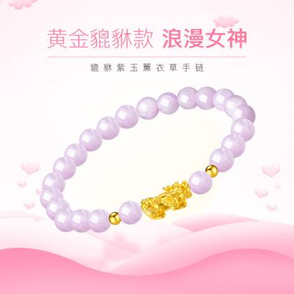 黄金貔貅女款手链