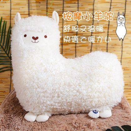 羊驼按摩枕