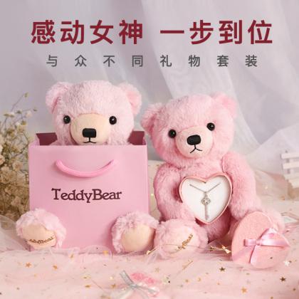 鑰匙項鏈粉色熊禮盒