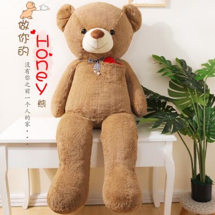 Honey熊