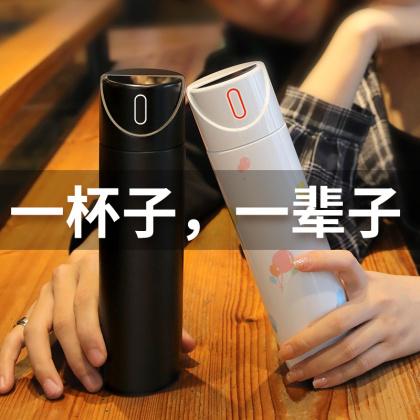 一饮智能保温杯