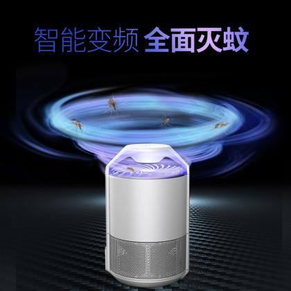 智能光控灭蚊灯