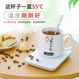 55度*暖暖养生杯