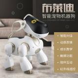 智能机器狗