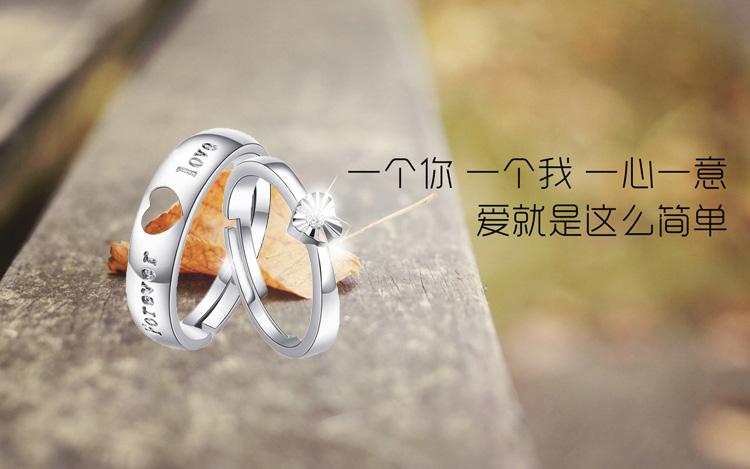七夕送女友戒指