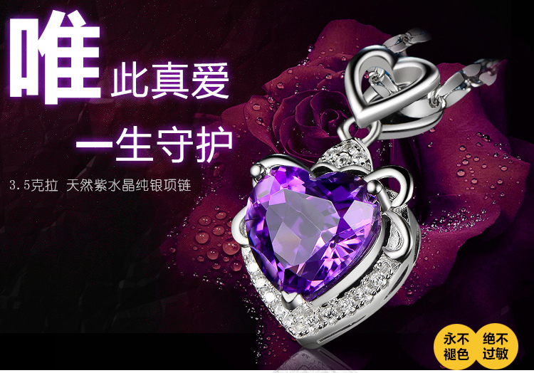七夕利发国际88lifa送女友礼物项链
